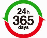 24時間365日に対応 | 株式会社 武蔵野ロジスティクス